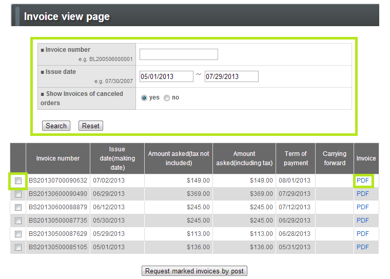 Invoice View Page